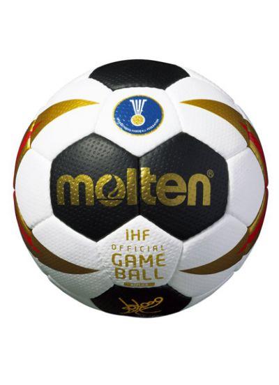 Molten Håndbold H3X3200W7G