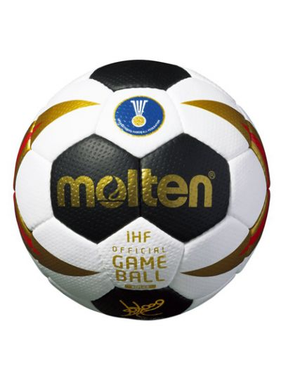 Molten Håndbold H1X3200W7G