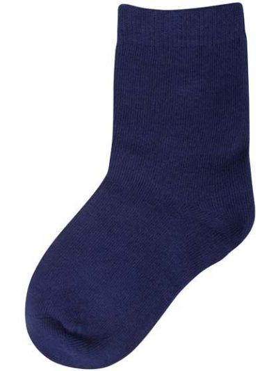 BIFROST - Odder Socks Navy